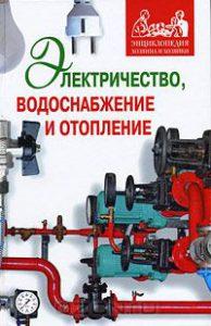geosts.ru,ООО СТС, Таганрог