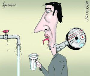 beregi-vodu