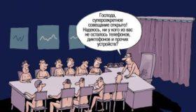 Собрание ОСС, ООО СТС