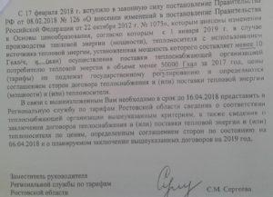 Не подлежат регулированию с 01.01.2019