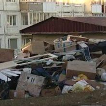Строительный мусор Таганрог